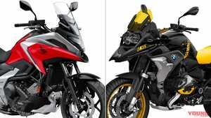 次期排ガス規制クリア? 絶版? '20-'21新車バイク動向予想〈大型アドベンチャー編〉