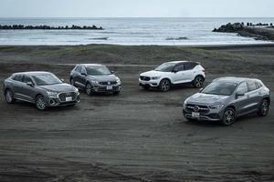【比較試乗】「メルセデス・ベンツ GLA vs ボルボ XC40 vs VW Tロック vs アウディ Q3スポーツバック」最新の欧州コンパクトSUVが集結! どれがいい? どれもいい!