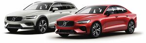 ボルボ・カー・ジャパン、全車の電動化を完了 内燃機関のみのモデル販売終える