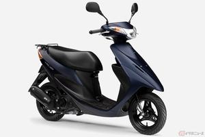 スズキが50cc原付スクーター「アドレスV50」の価格改定を発表 新価格での発売は2021年1月8日より