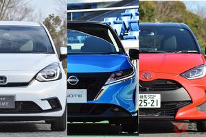 最強小型車はどれ? 新型「ノート」、先発「ヤリス」「フィット」と異なる魅力とは