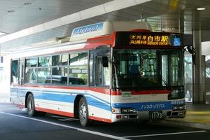 鉄道ファンもこんな乗りバスを!! 空港最寄り駅へ運行するローカル路線バスの旅【エアポートバスの話】その2