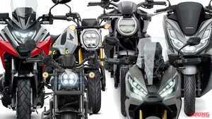 ホンダ「レブル1100、X-ADV、CB1000R、NC750X、PCX、CB125R、グロム」を国内販売!