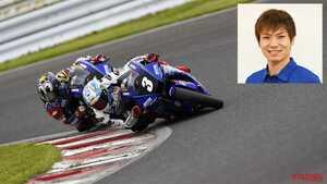 2021年、野佐根航汰選手がスーパーバイク世界選手権へ! 今季は全日本王者を目指す