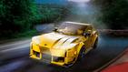 レゴの人気シリーズ「スピードチャンピオン」から「トヨタGRスープラ」が発売! 実車誕生35周年を記念したモデル