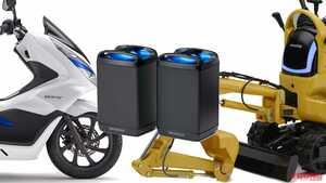 ホンダの交換式バッテリー、建設業界へ! コマツ「マイクロショベルPC01」電動版を共同開発