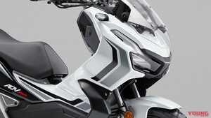 ホンダ「ADV150」に期間限定ニューカラー! スポーティな新色の軽二輪SUVスクーター