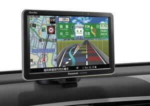パナソニック、ポータブルナビ「ゴリラ」の2021年モデルが登場。新GPSで測位性能が向上したほか、全国の詳細市街地図を表示可能に