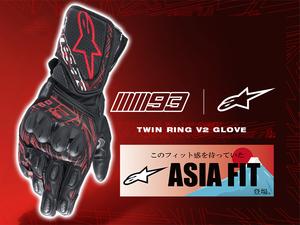 アルパインスターズから数量限定モデル「MM 93 TWIN RING v2 LEATHER GLOVE ASIA」が6月下旬発売