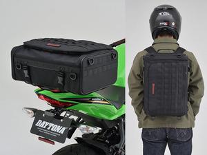 バックパックとしても使えるシートバッグ! デイトナから「2WAY シートバッグ DH-751」が6月下旬に発売