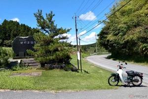 バイクで往く城跡巡り 謎に満ちた「大野城」跡地周辺に当時の城郭を想像する