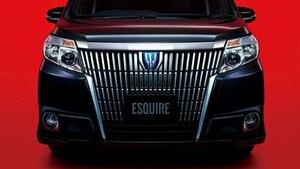 エスクァイア生産終了公表!! 月販1000台でも消滅へ 進むトヨタの販売再編と競争激化!!