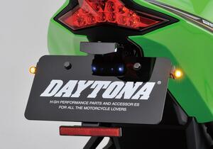 流行りの極小ウインカーを装着するためのナンバープレートステー|デイトナの新型「リアウインカーブラケット」を紹介