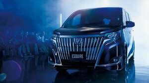 【7年の歴史に幕】トヨタ「エスクァイア」生産終了発表 ノア/ヴォクシーの姉妹車