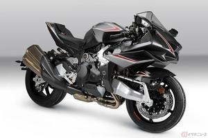 カワサキ製エンジン搭載のビモータ「テージH2」カーボンの美しい折り目を強調した新色を追加