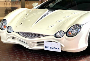 世紀の「奇車」 まさかのまったく値落ちナシ 光岡オロチの中古がそれでも超お買い得な理由