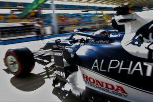 ホンダ4台がトップ9グリッドへ「トリッキーな予選を全員がうまくマネージ。決勝の角田に期待」と田辺TD/F1第16戦