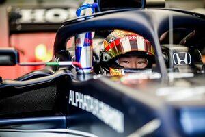 角田裕毅、チームの期待に応えて予選トップ10入りも「もっと上が可能だったのでがっかりしている」/F1第16戦