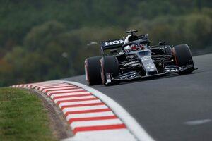 【角田裕毅F1第16戦密着】「Q3進出を重視」してQ2ではソフトを選択。トリッキーな状況下で10番グリッド獲得