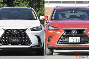 イケメンSUVレクサス新型「NX」は先代から何が変わった? ボディサイズ・燃費・価格は? 納車時期はいつ?