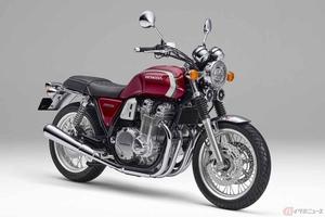 ホンダ「CB1100 EX Final Edition」「CB1100 RS Final Edition」発売 大排気量空冷4気筒モデルが生産終了