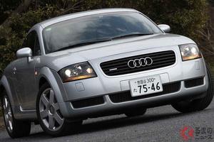 斬新なデザインで自動車史に残る名車 アウディ初代「TT」とはどんなクルマ?