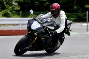 ママライダーがヤマハの最上級スポーツモデル「YZF-R1M ABS」に挑戦してみたら、スポーツライディングできる楽しさで若返った気分に!