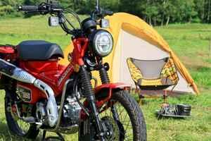 原付二種/125ccバイク最強か!? ホンダ『CT125・ハンターカブ』はキャンプツーリングの適性が高すぎる!