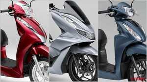 ホンダ2021新車バイクラインナップ〈51~125cc原付二種スクーター〉PCX/リードetc.