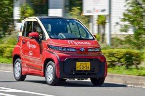 2人乗りの超小型EV「C+pod」で横浜をドライブデートしちゃう?|ショートタイムレンタカー「C+podヨコハマ」のサービスが開始|