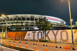 東京五輪「専用道路」なぜ出来た? 一般車通行で反則金6千円! 周知不足否めない交通規制の実態