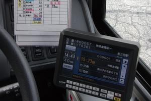 おじゃまします! バス会社潜入レポート 神姫バスグループ編【その3】