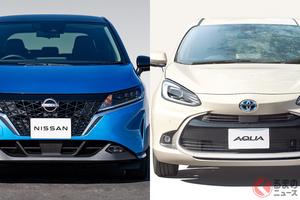 新型アクアと新型ノートは似てる?トヨタ&日産のハイブリッド専用車に対する反響はいかに
