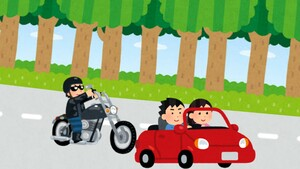 「バイクによるあおり運転」どんなケースが罪になる? クルマの場合と罪状は違うのか?