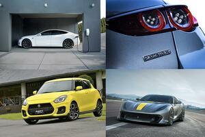 世界最強の自動車メーカー「トヨタ」も敵わない! 唯一無二の強みをもつ自動車メーカー4選