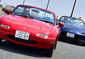 マツダ歴代ロードスター全車試乗 日本の誇る人馬一体の系譜に浸る