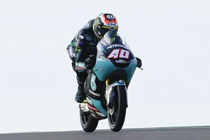 Moto3アラゴン予選:ビンダー、今季2度目PP獲得。日本勢は鈴木竜生が3番手フロントロウ