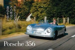 ポルシェ356の歴史的モデルを一気試乗! 伝説を築いた名車の実力を現代目線でレポート【Playback GENROQ 2018】