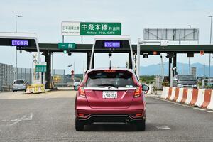 渋滞も起こるのになぜ? 「ETCゲート」の通過速度を「20km/h以上」に設定しないワケ