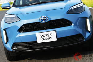 なぜ車名に「クロス」増えた? 十字の意味ではない… SUVに多数採用する理由とは