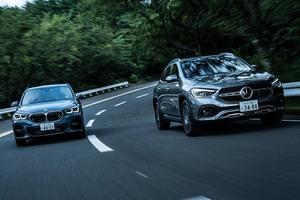 【比較試乗】「メルセデス・ベンツGLA vs BMW X1 」王道派と個性派が真っ向勝負!