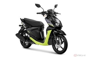 ヤマハ「X-Ride125」新型登場 ライバルはホンダ「ADV150」?