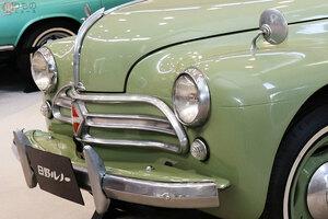 「日野ルノー」って何? 商用車の日野 かつては乗用車も作っていたってホント?