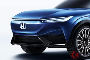 ホンダ新型SUV「Honda SUV:e」世界初公開! イケメン過ぎるEVコンセプトとは