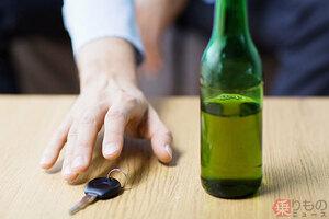 「日中の飲酒運転」なぜ増加? 「朝」最多の県も アルコール分も高い傾向