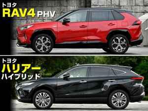 【絶対比較】トヨタRAV4とハリアーはプラットフォームこそ同じだが見た目も性格もまったく違う。さてどっちを選ぶ?