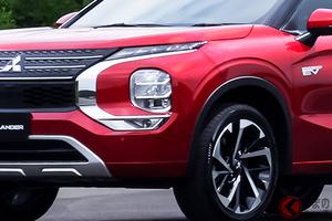 三菱 新型SUV「アウトランダーPHEV」内外装を初公開! 8年ぶり全面刷新で存在感強調 12月中旬発売へ