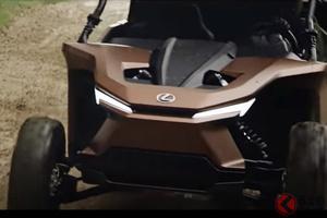 レクサスが最強「4輪車」を世界初公開!? 水素エンジン搭載の「オフロードバギー」がスゴかった!