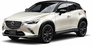 マツダ、「CX-3」を一部改良 内外装変更や快適装備追加 2.0Lガソリン廃止 エントリー価格は20万円値下げ