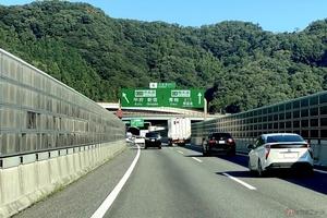 高速道路でたまに見かける…路側帯走行って違反なのか?